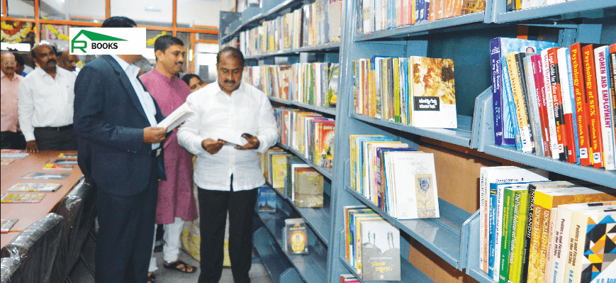 HSR gets its own public library