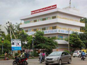Gnan Srishti School hides its fees